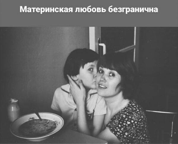 Кузбасские политики в День матери опубликовали детские ...