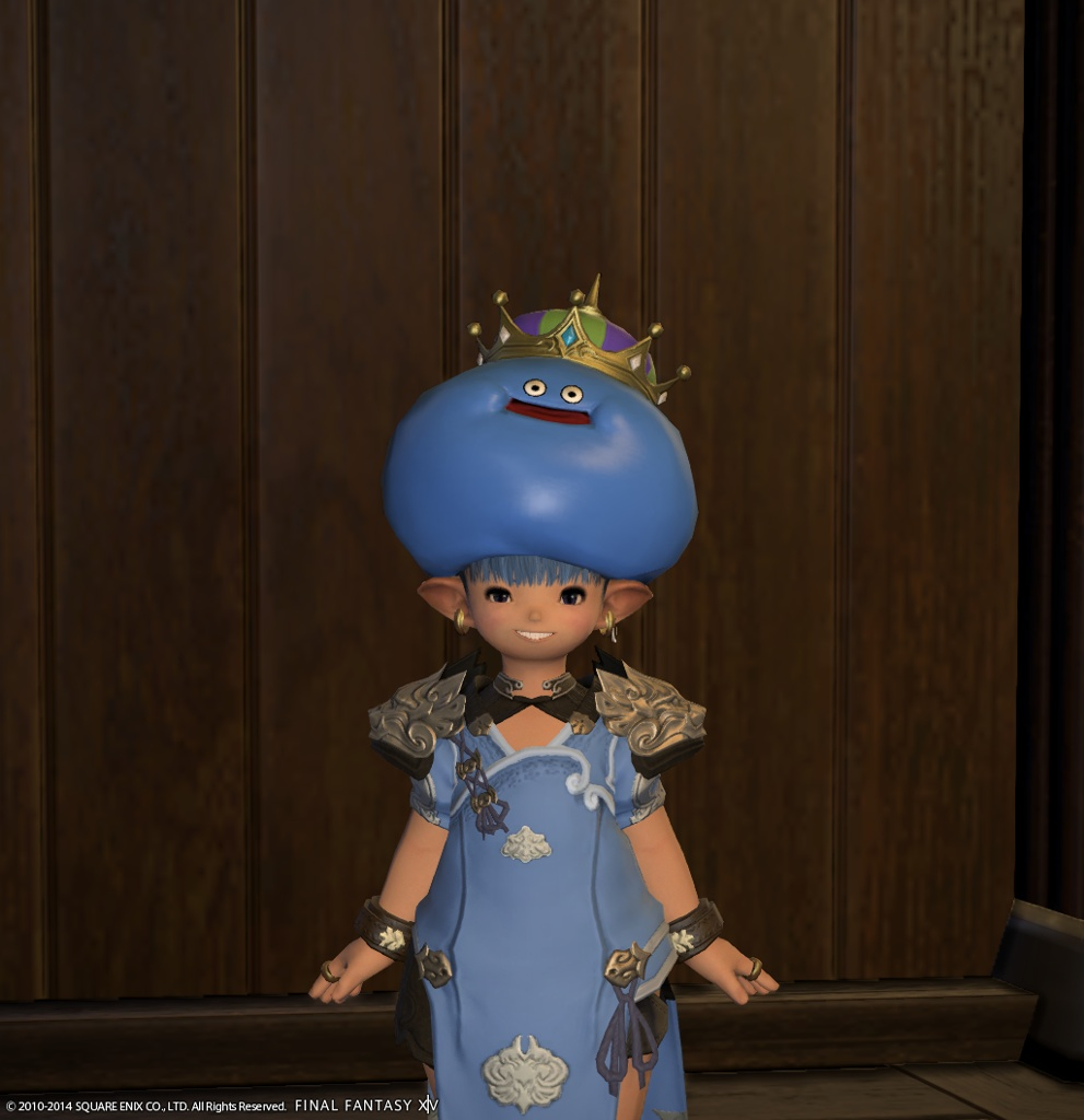 Eorzea Database King Slime Crown FINAL FANTASY XIV The