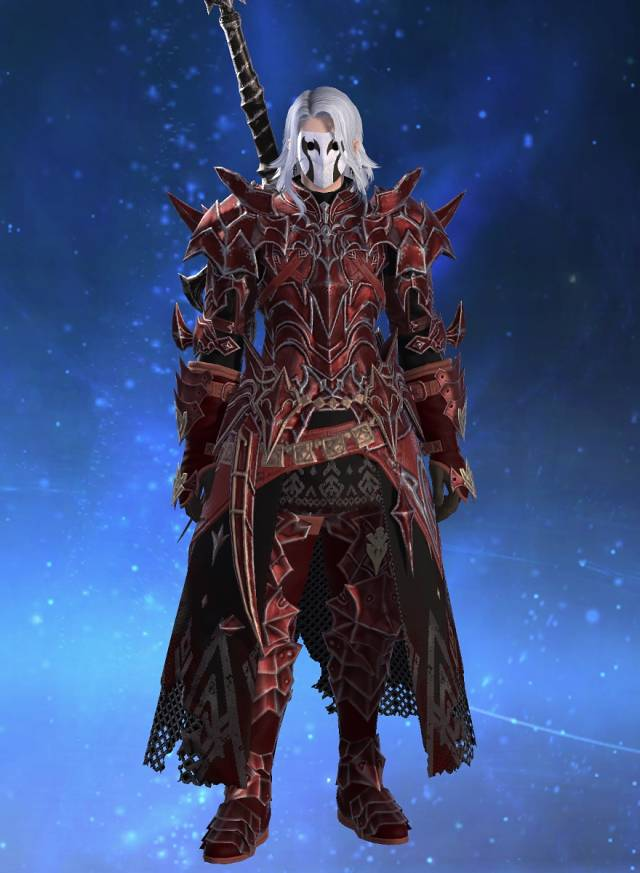 Eorzea Database Chaos Cuirass FINAL FANTASY XIV The