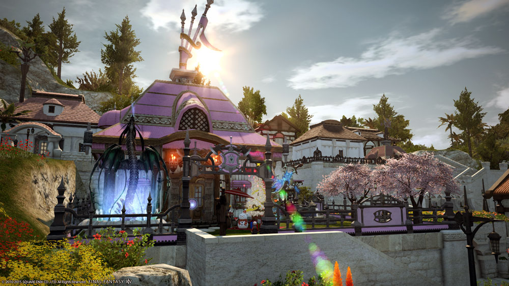 Eorzea Database Small Arms Suppliers Walls FINAL
