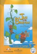 Джек и бобовое зернышко. Английский в фокусе. 5 класс. Книга для чтения обложка книги