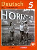 Аверин, Лутц - Немецкий язык. 5 класс. Второй иностранный язык. Рабочая тетрадь обложка книги
