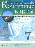 География. 7 класс. Контурные карты обложка книги