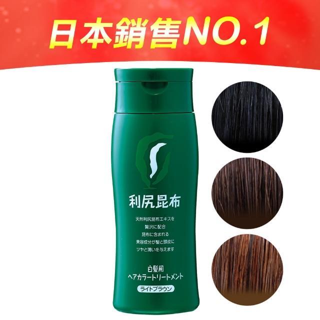 【Sastty】染髮不刺鼻 日本利尻昆布白髮染髮劑200g 黑色 咖啡 褐色 三色任選(日本銷售第一名)