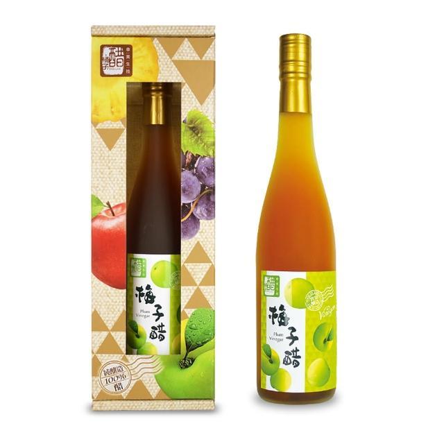 【醋桶子】三年熟成單入禮盒-梅子醋(600ml/瓶)