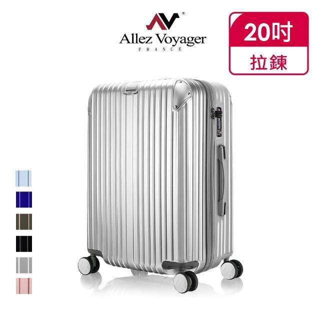 【奧莉薇閣】20吋行李箱 PC金屬護角 登機箱 箱見恨晚