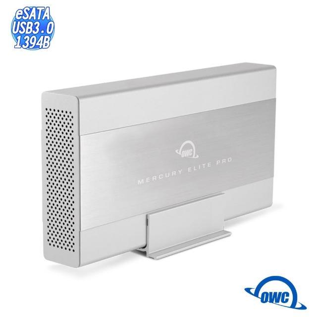 【OWC】Mercury Elite Pro(USB3.0 / 1394 / eSATA 三介面 3.5 吋 硬碟外接盒)