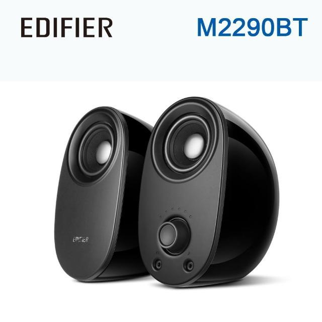 【EDIFIER】2.0聲道喇叭 M2290BT