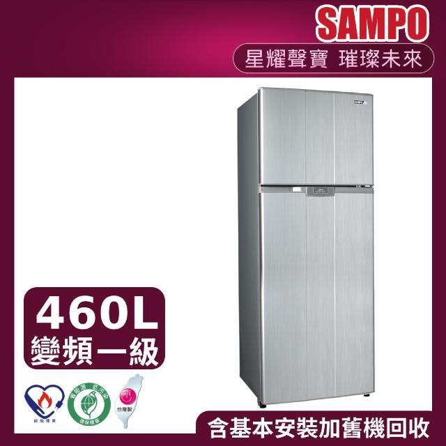 【SAMPO 聲寶】★限時特惠★460公升一級能效極致節能系列變頻雙門冰箱(SR-B46D-G6)