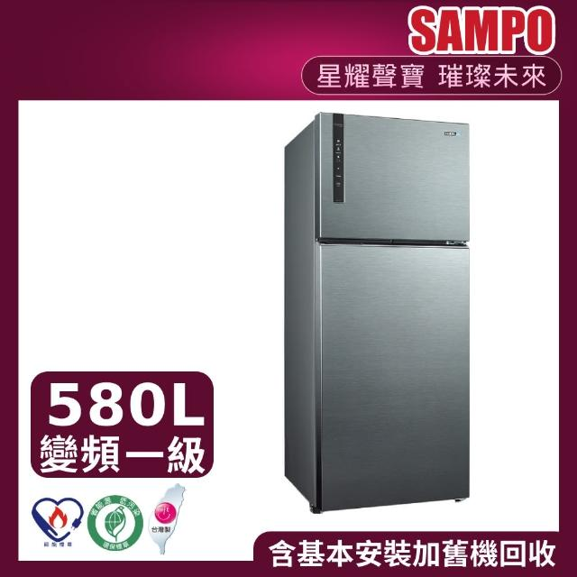 【SAMPO 聲寶】★限時特惠★580公升一級能效全平面鋼板系列變頻雙門冰箱(SR-B58D-K3)