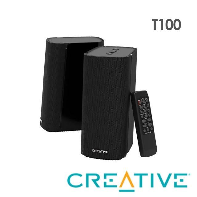 【Creative】T100 Hi-Fi 2.0 多媒體喇叭