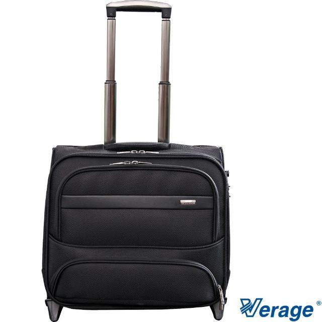 【Verage 維麗杰】16.5吋 多功能電腦拉桿箱(黑)