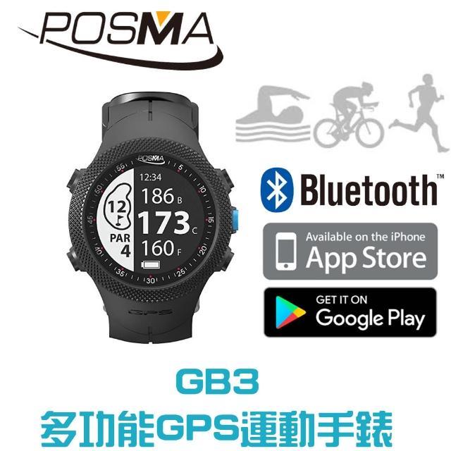【Posma】GB3運動手錶GPS手錶