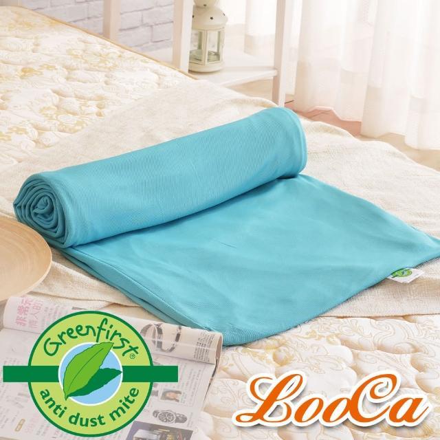 【速達】LooCa法國防蹣防蚊透氣3-6cm床墊布套(雙人5尺)