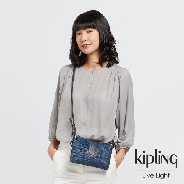 【KIPLING】高冷月蝕藍抽繩隨身斜背包-KNIPPA