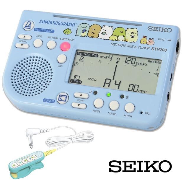 【SEIKO 精工】STH200SGL│角落生物聯名款調音器、節拍器 附調音夾(限量款)