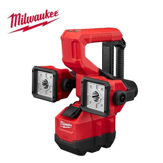 【Milwaukee 美沃奇】18V鋰電高空多角度工作燈-M18 UBL-0 原廠公司貨(無電池充電器)