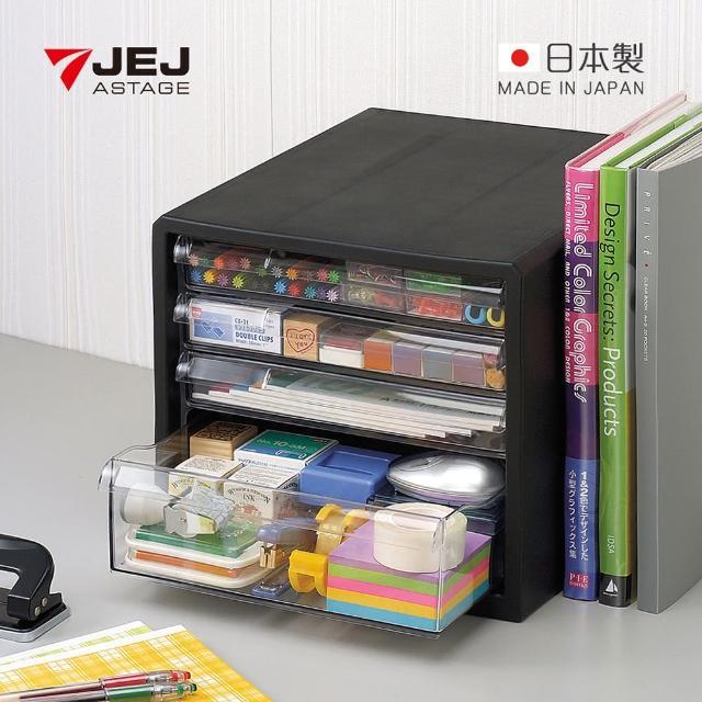 【JEJ】日本製桌上型A4文件收納櫃(3低抽+1高抽)