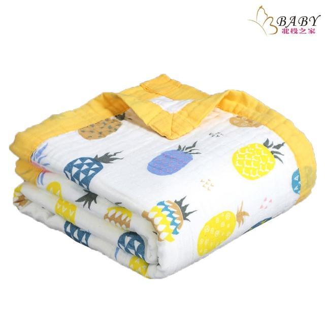 【BB-baby 童裝】六層紗布被子棉被 洗澡大浴巾四季被 0-7歲 率直蜜鳳梨(嬰幼兒/兒童/小孩/小朋友/新生兒)