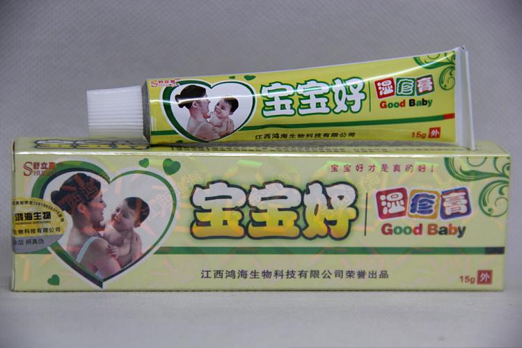濕疹藥膏在淘寶網天貓的熱銷商品(154筆) - 愛逛街