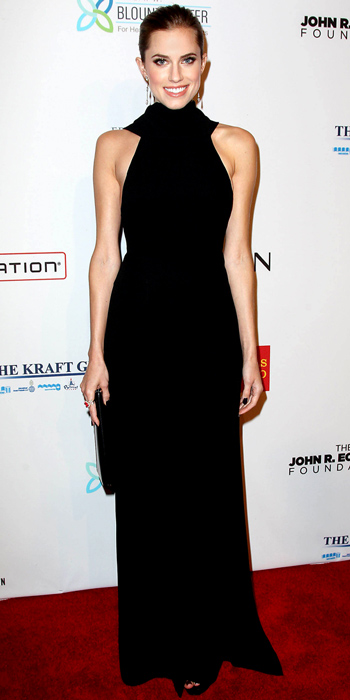 Look of the Day photo | Allison Williams