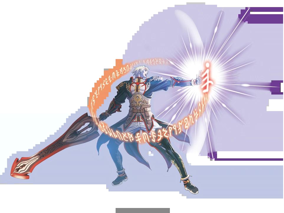 Rune Fencer Final Fantasy Wiki Wikia