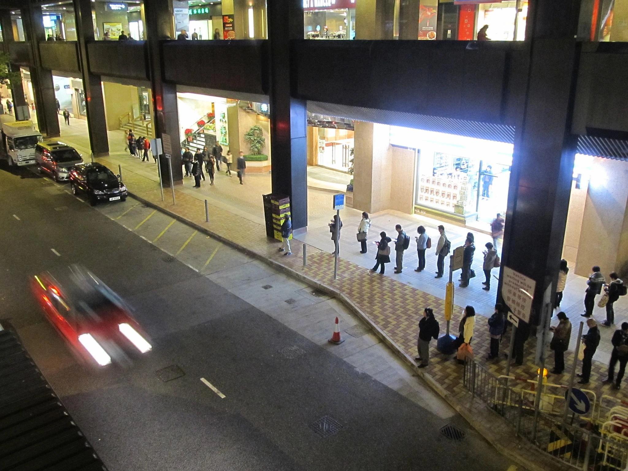 Harbour Centre queues