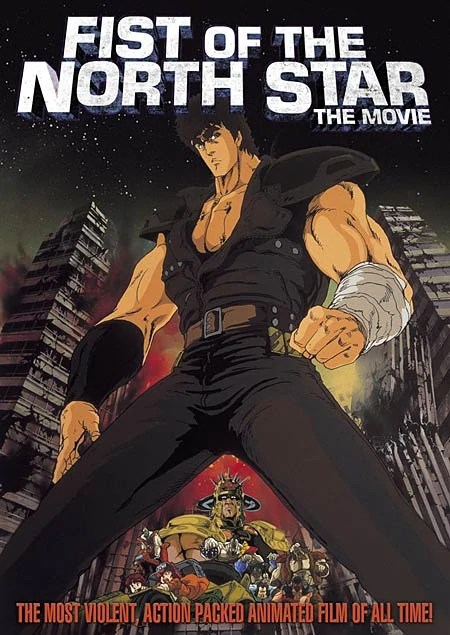 Fist of the North Star (1986)
