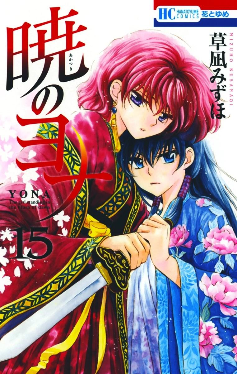Resultado de imagen de akatsuki no yona manga