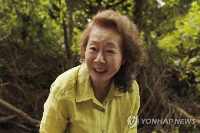 '미나리' 윤여정, 아카데미 여우조연상 후보