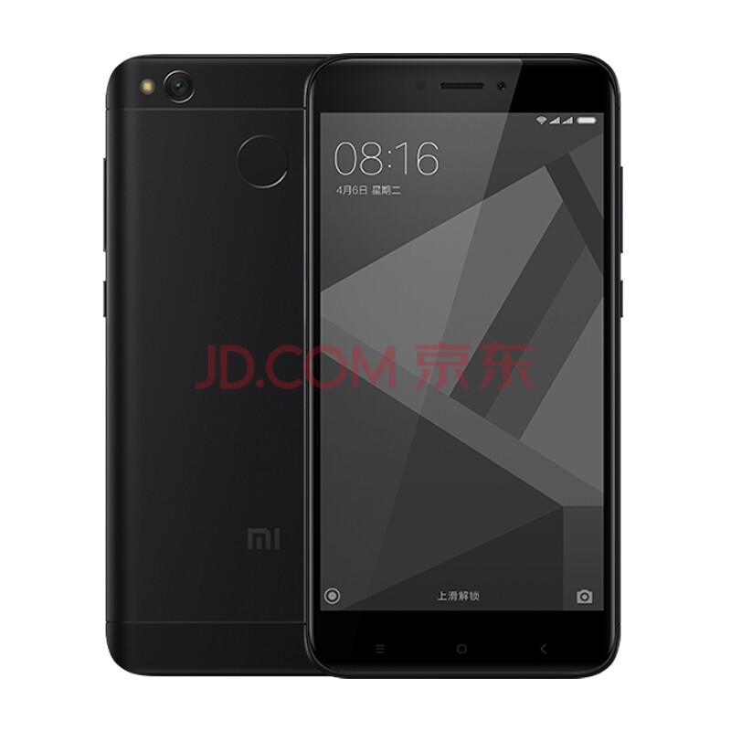 Xiaomi Mi Redmi 4X 3GB + 32GB
