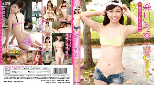 LCBD-00732 Ayaka Morikawa 森川彩香 - 彩Cute! Blu-ray