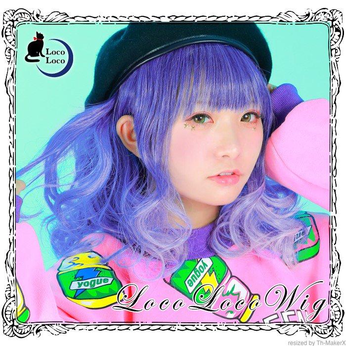 【即納】グラデーション ウィッグ パープル 紫色 ボブ ゆめかわ ロリータ 耐熱 LocoLoco
