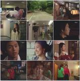My Name Is Kim Sam Soon Episode 11