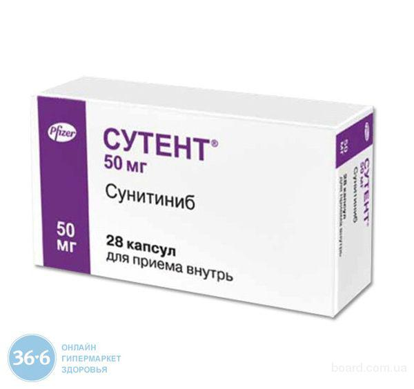 Онкология цены ниже аптек- Золдрия,Золадекс - продам ...