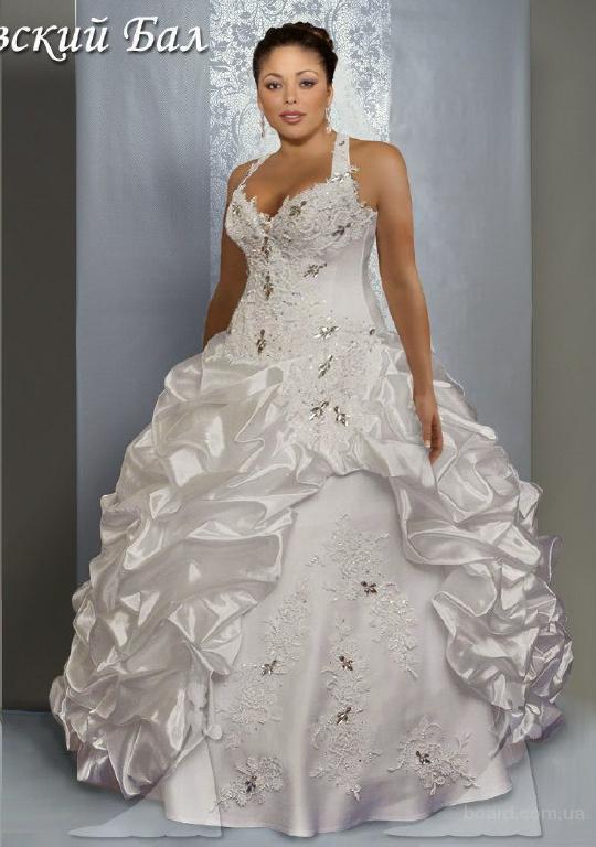 Свадебные платья больших размеров напрокат. - продам. Цена ...