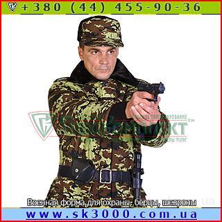 Военная форма для охраны, берцы, снаряжение, шевроны от ...