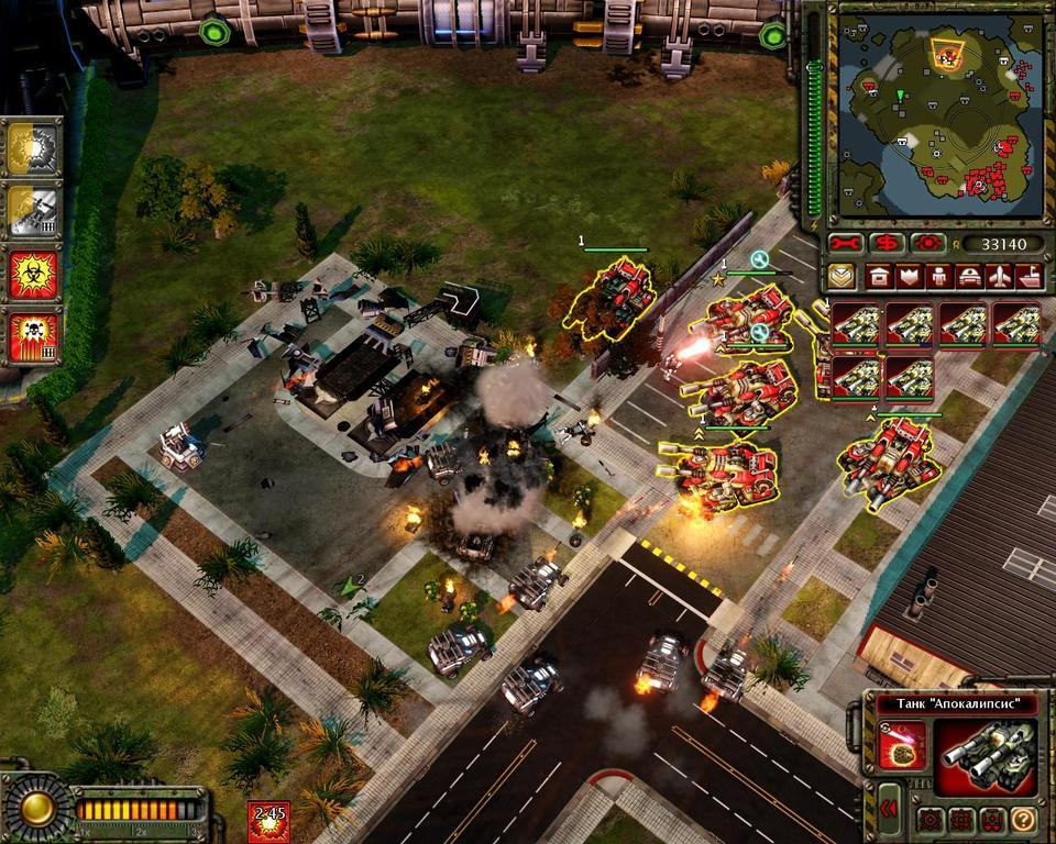 Download Command Amp Conquer Red Alert 3 Uprising PC Game