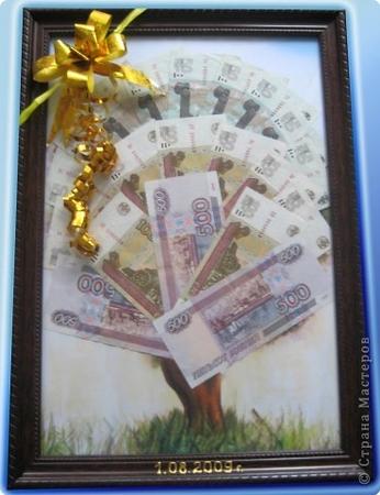 Как оригинально подарить деньги??? - запись пользователя ...