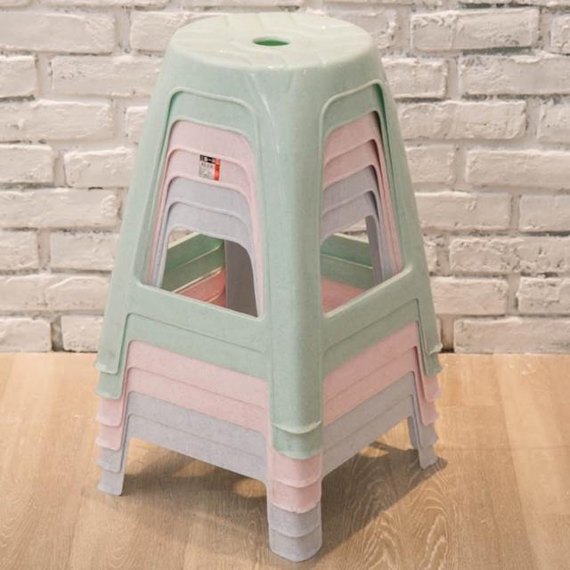 【生活King】粉彩高椅 塑膠椅 夜市椅(4入組)