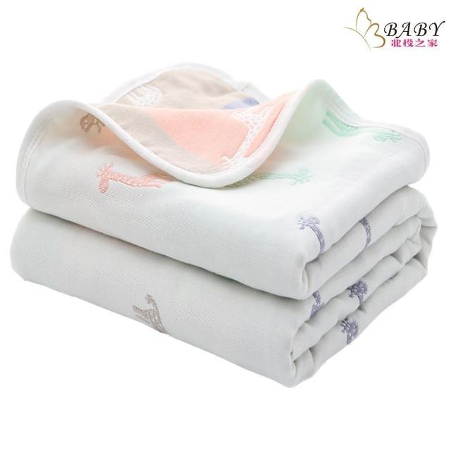 【BB-baby 童裝】六層紗布被子棉被 洗澡大浴巾四季被 0-7歲 友善長頸鹿(嬰幼兒/寶寶/新生兒/baby/兒童)