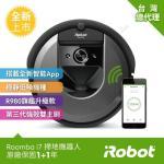 【iRobot】Roomba i7 智慧地圖 wifi 客製化APP 掃地機器人
