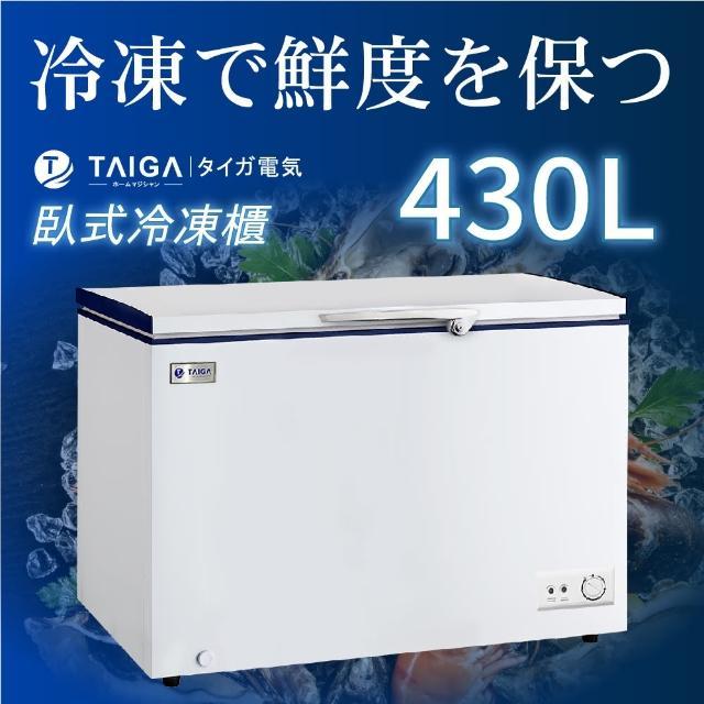 【日本 TAIGA大河】雪霸王★防疫必備★430L臥式冷凍櫃(白色)