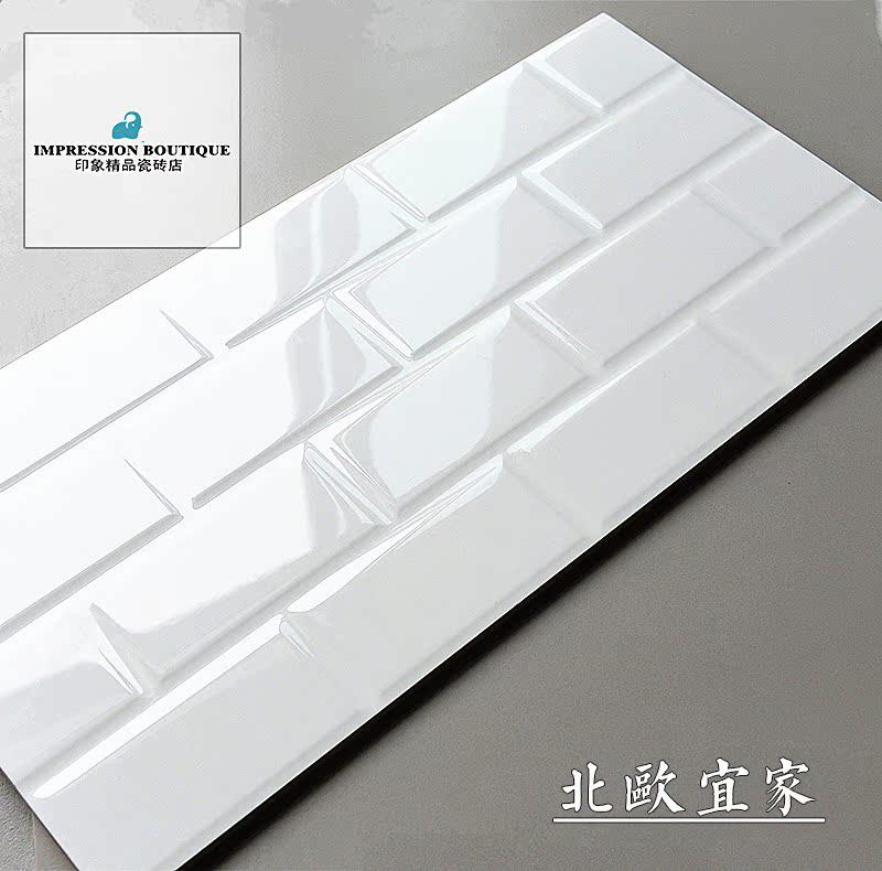 麵包磚牆磚廁所衛生間瓷磚釉面磚浴室廚衛廚房地鐵磚北歐瓷磚價格比價資訊 - 淘寶網