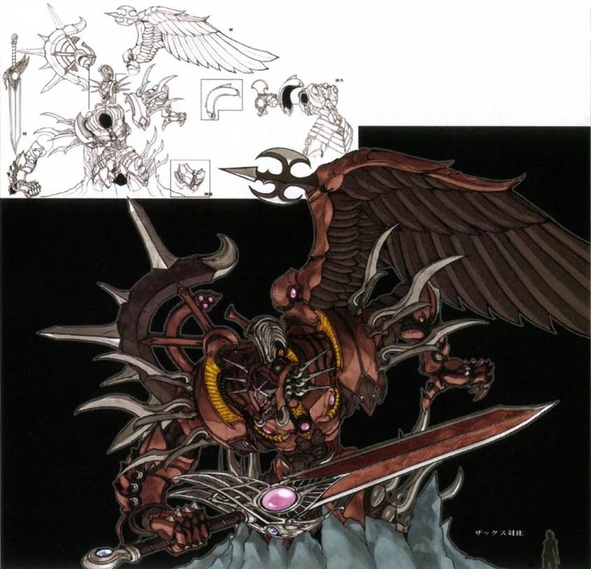 Genesis Avatar Final Fantasy Wiki Wikia