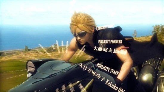 Strife Delivery Service The Final Fantasy Wiki 10 Years Of Having More Final Fantasy