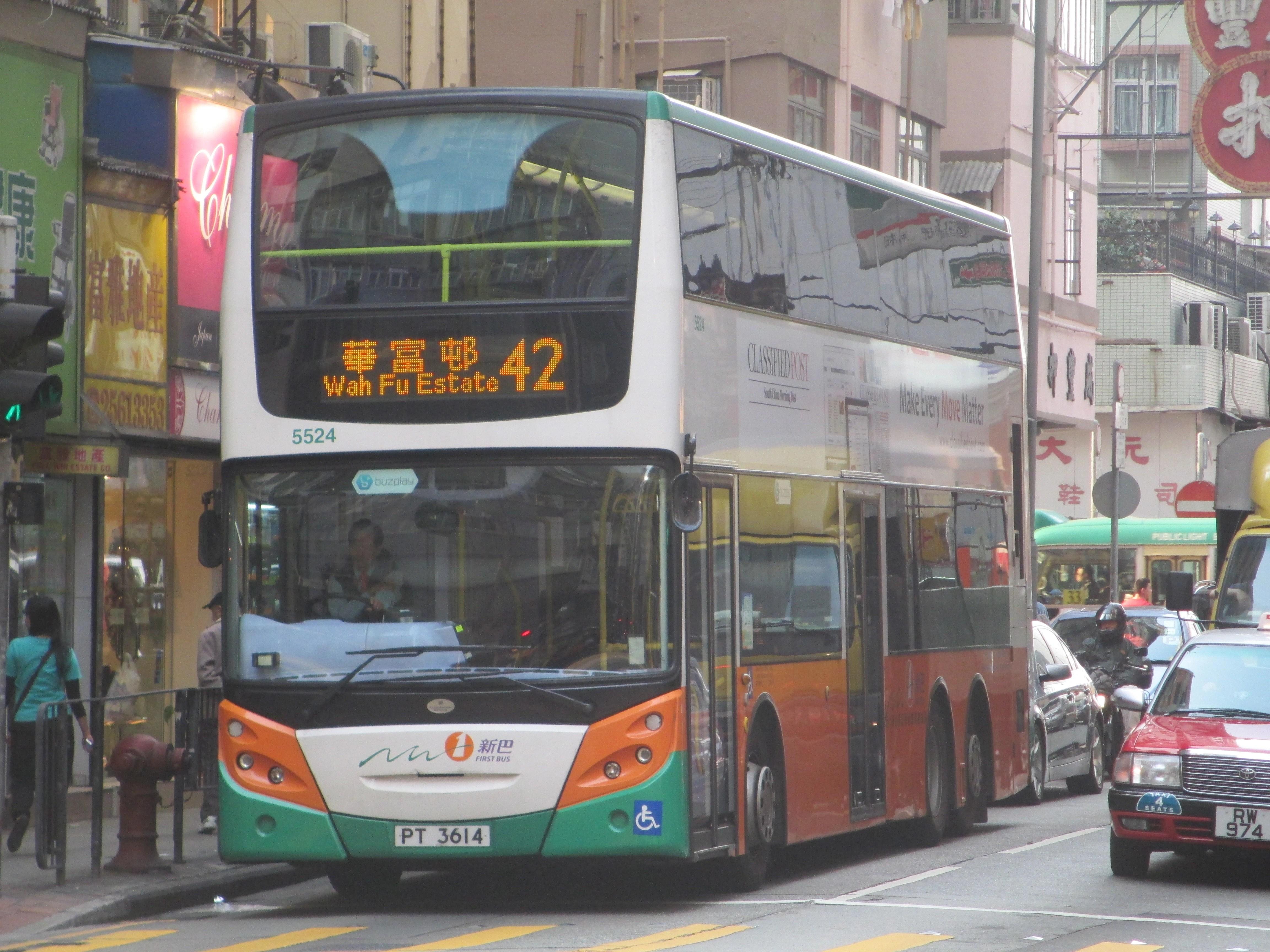 a21巴士路線圖《《 香港 雙層 巴士 《《 香港巴士線路圖片
