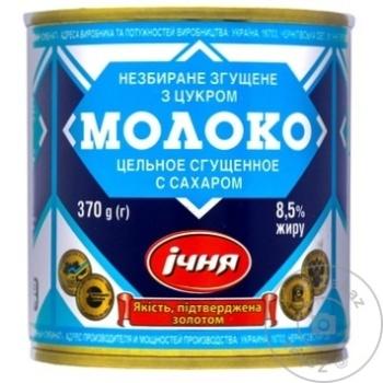 Сгущенка Icinea из цельного молока 370г купить от 24.90 ...