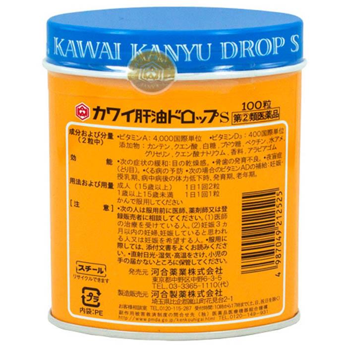 【日本·魚肝油】日本魚肝油加鈣 – TouPeenSeen部落格