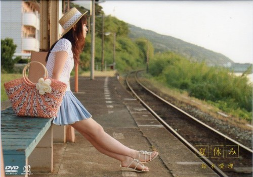 [EPBE-5386] Airi Suzuki 鈴木愛理 – 夏休み